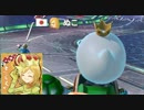 【マリオカート8DX】 vs #63 キンテレわくわくビートルローラー【実況】