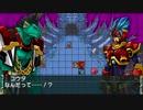 EX ZONE FRONTIER 第11話