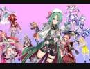 【花騎士MAD】天国と地獄でイベキャラ全員振り返り【100任務達成記念】