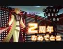 【#コンパス】2周年でめでたいし勝たせてほしい【字幕実況プレイ動画】