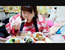 【デブエット】スーパーの割引商品で食べる!□