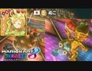 【マリオカート8DX】 vs #64 金メタルマリオスタバローラー【実況】