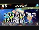 【大乱闘スマッシュブラザーズSPECIAL】灯火の星二日目!!時には退く勇気も必要?