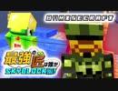 【日刊Minecraft】最強の匠は誰かスカイブロック編!絶望的センス4人衆がカオス実況!♯19【Skyblock3】