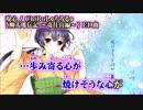 【再投稿ニコカラ】現心 ChiRoL✿ちろる✿ver. 【on vocal】