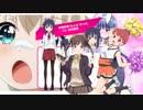 白石 晴香さんが演じるアニメキャラ画像集
