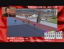 脇本雄太(SS/94/福井)~中野浩一&後閑信一がKEIRINグランプリ2018出場選手を徹底検証~