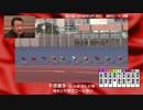 平原康多(SS/87/埼玉)~中野浩一&後閑信一がKEIRINグランプリ2018出場選手を徹底検証~