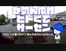【ガールズ&パンツァー】秋山優花里誕生祭 2018【大洗】