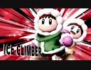 第97位:関西クライマー.pp1 thumbnail