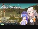 全体的に弱いCities: Skylines Part9「在庫があふれる街」[VO...