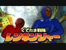 【実況】ぐでたま戦隊レンキンジャー 第21話【MHXX】