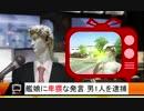 【実況】穢なき漢の初体験【艦隊これくしょん2期】part88 thumbnail