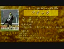 21世紀の名馬 ウオッカ