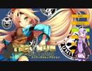 【結月ゆかり】ユニティちゃんゲーム進捗報告09(自作ゲーム)
