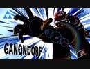 第56位:そのための魔人拳 thumbnail