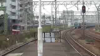 京急新1000系vs東海道線E231系 新子安にて