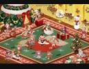 【FKG】 こどもクリスマス庭園