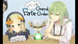 Fate/Grand Orderを実況プレイ 人智統合真国シン編part21