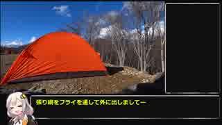 【RTA】ポケモンGO 雲取山テント泊攻略 5:53:19