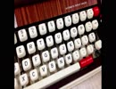 【癒し】タイプライターの音《10分》(睡眠用BGM・作業用BGM・ASMR)