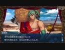 【実況】今更ながらFate/Grand Orderを初プレイする! セイレム番外1