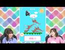 【視聴者と対戦SP!】まりえってぃ、るるきゃんの『ゲームは1日◯時間!』第64回(前半)