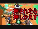 【日刊スプラトゥーン2】ランキング入りを目指すローラーのガチマッチ実況Season8-9【Xパワー2361ヤグラ】ダイナモローラーテスラ/ウデマエX/ガチヤグラ