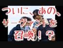 """『Fate/Grand Orderウエハース 復刻スペシャル』本当に""""1分で""""新SHOW品!!! 劇団KOA'Sの """"分割""""生放送 第126回 12月11日(火曜日)"""