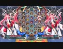 【五井チャリ】1118BBCF2 1人3on3大会 2回戦part1