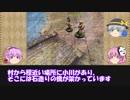【D&D5e】ゆっくりこころ達の英雄譚第二回『地底の影』②【TRPG】