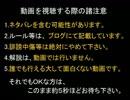 【DQX】ドラマサ10の強ボス縛りプレイ動画・第2弾 ~バトルマスター VS 覚醒~