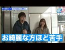 ジロウTV3 第4話