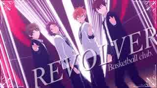 【MMDあんスタ】REVOLVER【バスケ部】