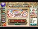 花騎士メモ帳プレイ動画 [29-3][極限2種+ガチャ回]2018年12月10日