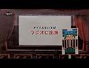第82位:でびどる! 11時間目 アイドル黄金期 thumbnail