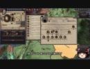 【Crusader Kings2】異世界のユダヤ教ローマ人 Part23