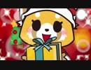 アグレッシブ烈子:We Wish You a Metal Christmas 予告編