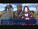 【実況プレイ】Fate/Grand Order Lostbelt No.3 紅の月下美人(30)