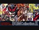 ■ 新・ゲーム映像と歌で振り返るスパロボ&ACEシリーズ BGM COLLECTION VOL.2 ■