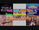 THE IDOLM@STER Song Collection 2018 ~Vol.11 11月~