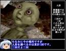 PCホラーゲーム「しえんもぐい」RTA_12分29秒 前編