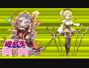 遊戯王M☆M 第27話 「番組争奪!?平和な日々」