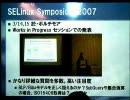 第74回カーネル読書会 at ミラクル・リナックス株式会社(1:00〜1:20)