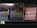 第32位:【RTA】 アーチェリー インドア18mW in しあわせの村 神戸市 525/600 後編 thumbnail