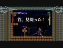 【完全初見】悪魔城ドラキュラさんX血の輪廻はじめました。13【PS4】