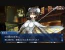 【実況プレイ】Fate/Grand Order Lostbelt No.3 紅の月下美人(33)