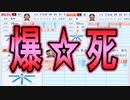 【パワプロ2018】新規参入球団で大正義ペナント!part16【ゆっくり実況】