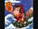 【チップミミコピ】 山 ~がんばれゴエモン!からくり道中