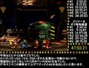 【RTA】スーパードンキーコング3 記録参考動画 47:03